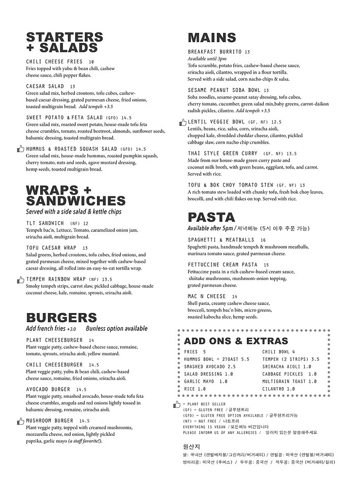 Plant menu Jan 2019.jpg