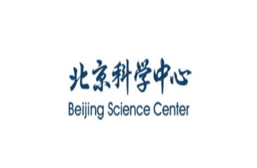 beijing science center.png