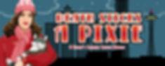 Pixie Page Header.jpg