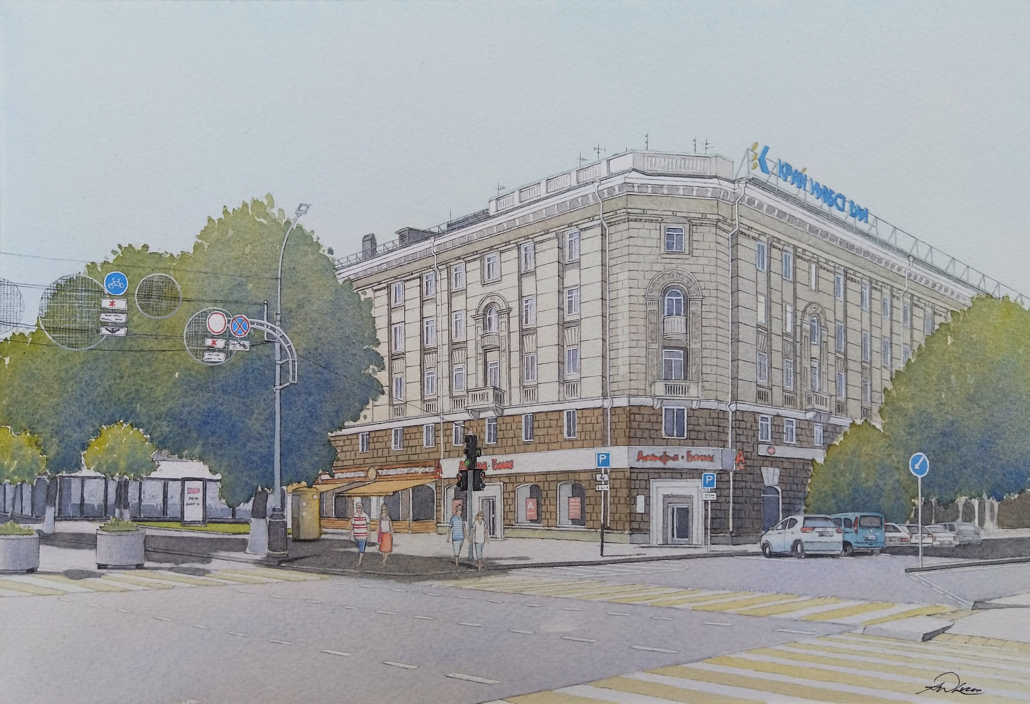 Krasnaya Street Apartments, Krasnodar.