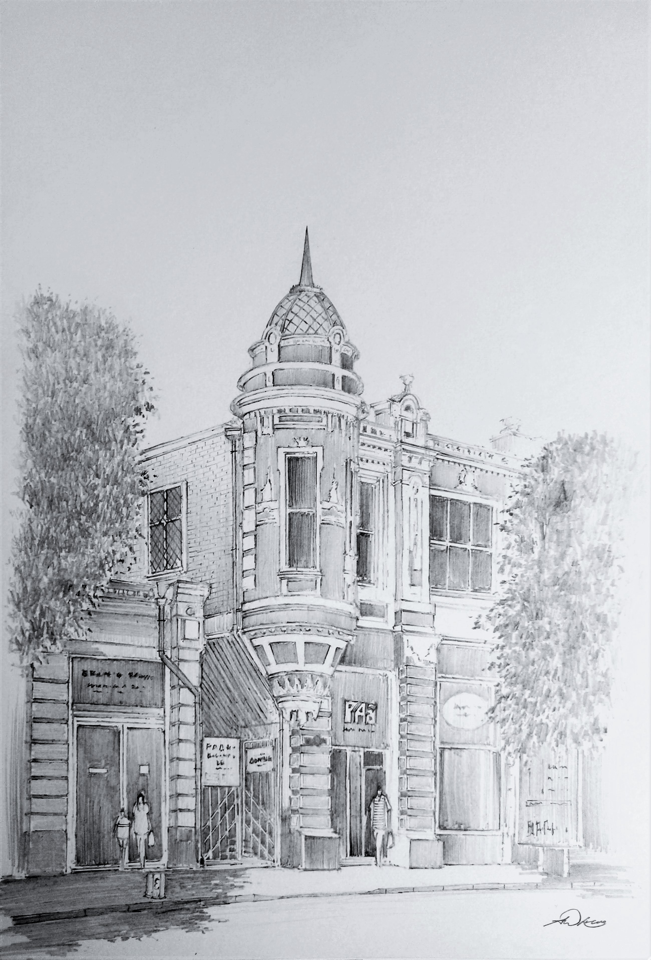 No.69 Krasnaya Street, Krasnodar, Russia.