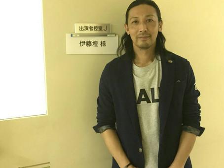 サッカー選手 伊藤 壇 様