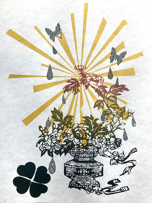 """""""Basket of Flowers Reaching to the Sunlight""""; Unique Screen Print on Paper 8""""x11"""