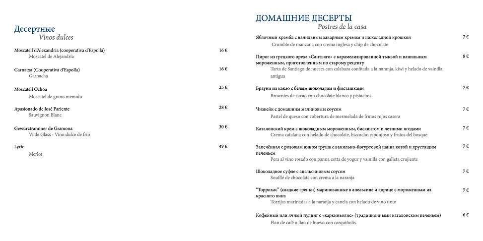Screenshot 2020-06-04 at 19.40.51.png