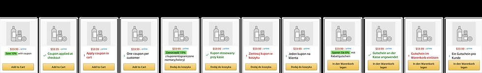 Buy Again V3 7.png