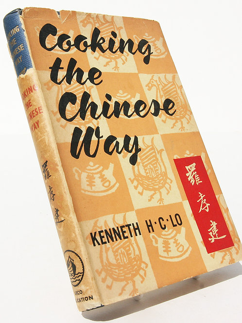 Cooking The Chinese Way Cookbook
