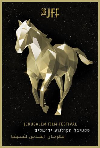 36 jerusalem film festival
