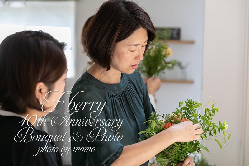 Fberry10周年イベント2019