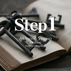 step_01.jpg