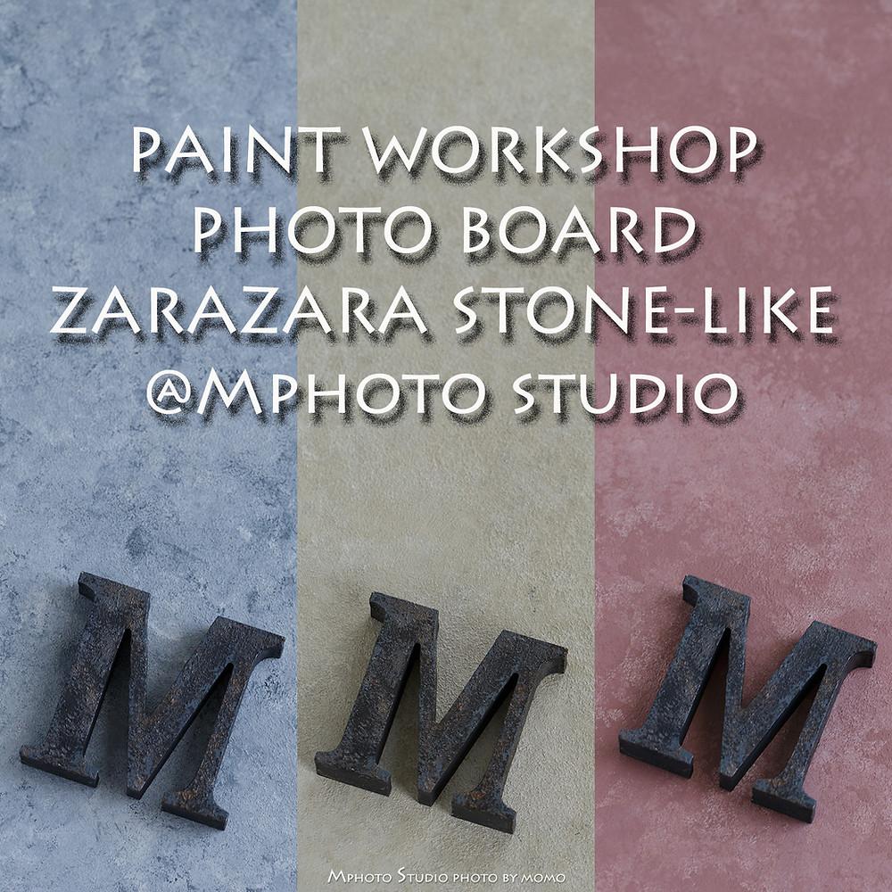 paintws_201910