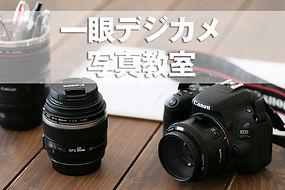 top_photo_02.jpg