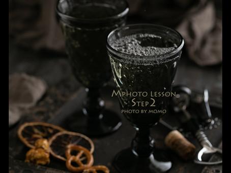 Mphoto Lesson Step2・2回目レッスンレポ