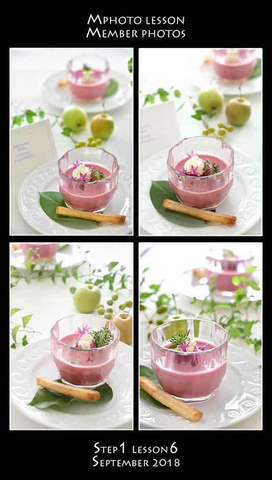 Step1-6_ビーツの冷製スープ
