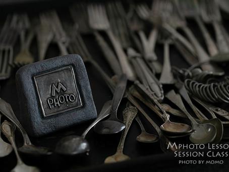 Mphoto Lesson Sessionクラス6月レポ