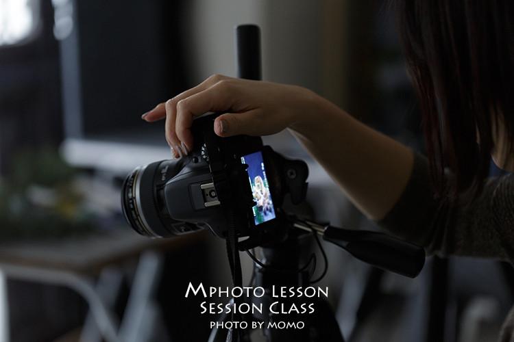 Session_201812