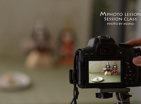 Mphoto Lesson Sessionクラス2月レポ(和菓子撮影)