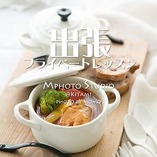 shucho_01.jpg