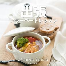 shucho_02.jpg