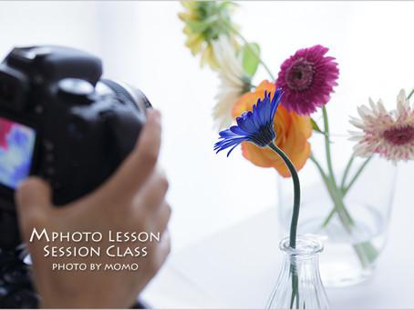 Mphoto Lesson Sessionクラス8月レポ【花×水滴撮影】
