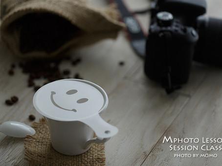 Mphoto Lesson Sessionクラス10月レポ(Brown)その2