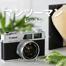 oneon_03.jpg
