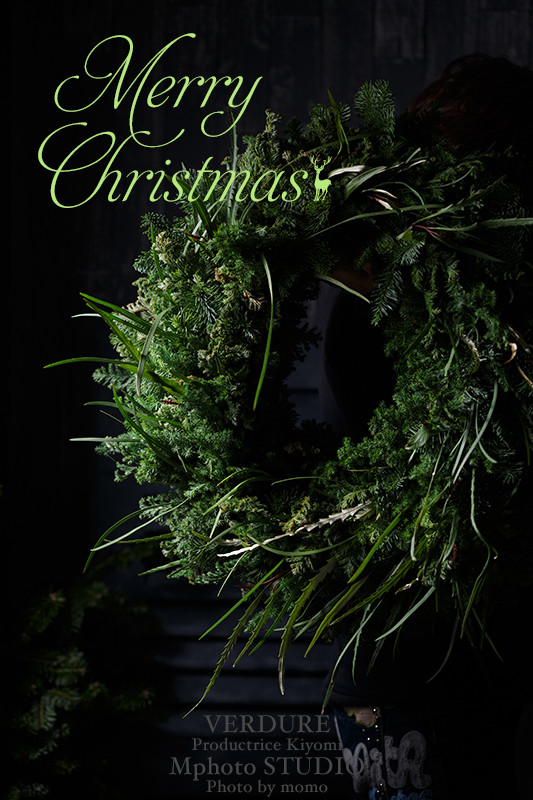 MerryChristmas2019