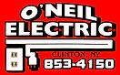 O'Neil Logo.jpg