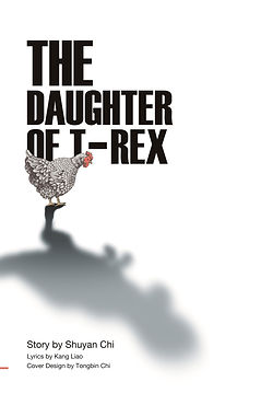 《The Daughter of T-rex》jpg电子版封面.jpg
