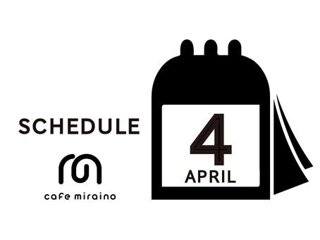 4月の営業日のお知らせ