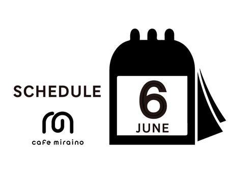 6月の営業日のお知らせ