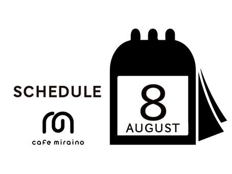 8月の営業日のお知らせ