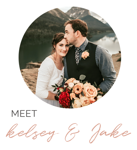 New Meet Kelsey & Jake_photography.png