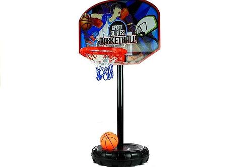 Krepšinio rinkinys 200cm