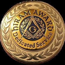 hiram-award.png