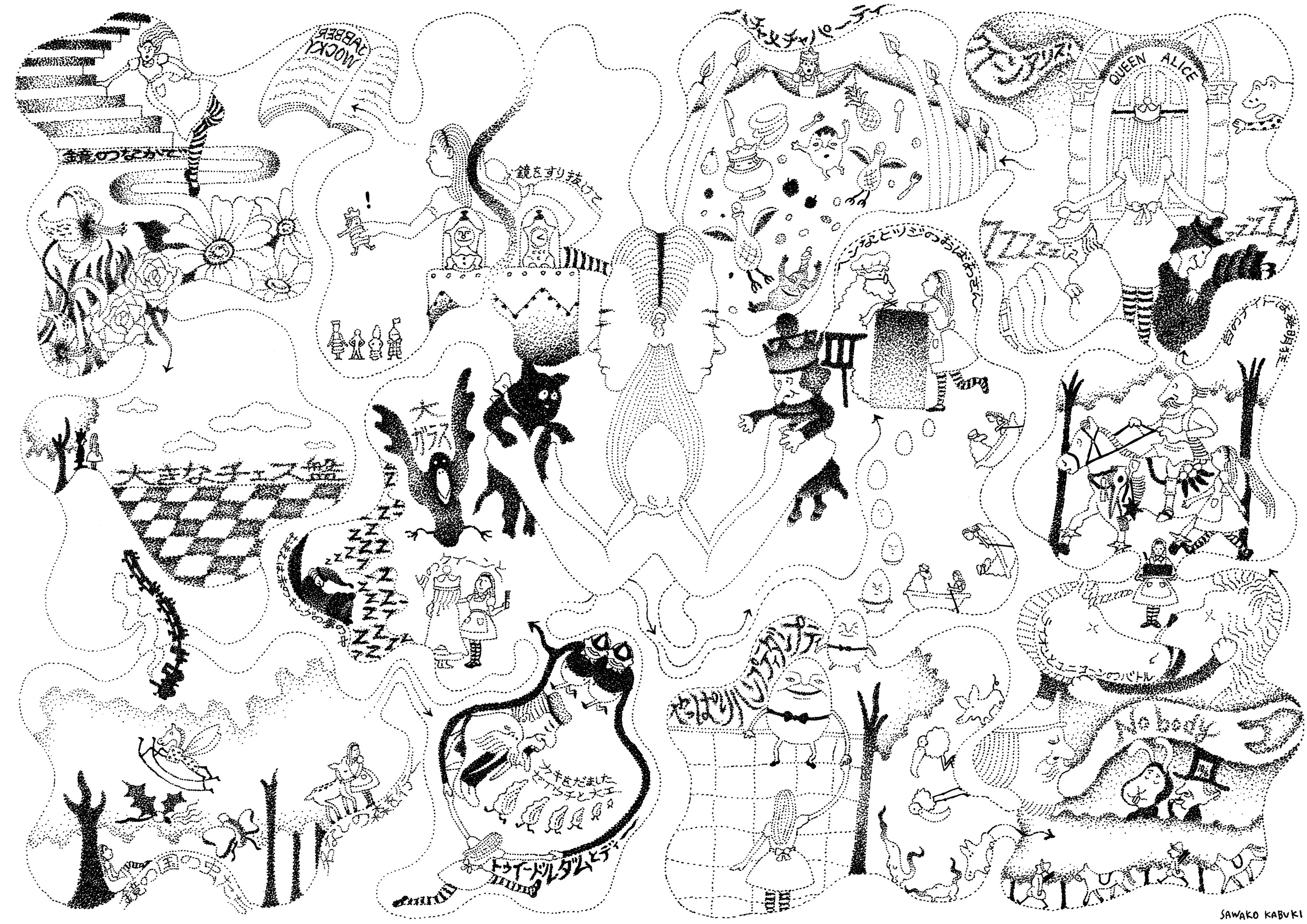 鏡の国のアリスマップ 『不思議の国のアリス 完全読本』挿絵