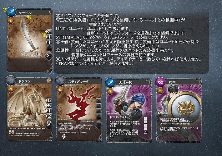 カード詳細2.jpg