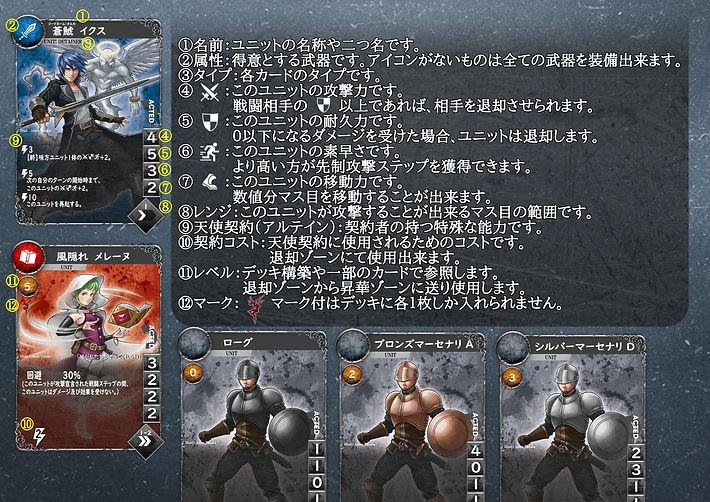 カード詳細.jpg