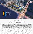 Yomaland_factsheet_Myanmar.jpg