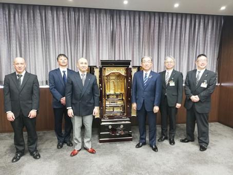 高垣東広島市長に経済産業大臣賞受賞をご報告