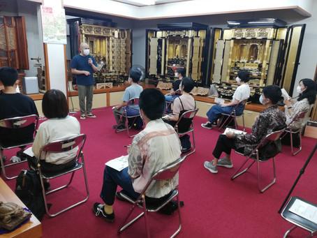 広島大学文学部の課外授業開催
