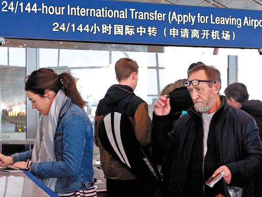 PERMANENT RESIDENCE DRAFT RULES PUBLISHED