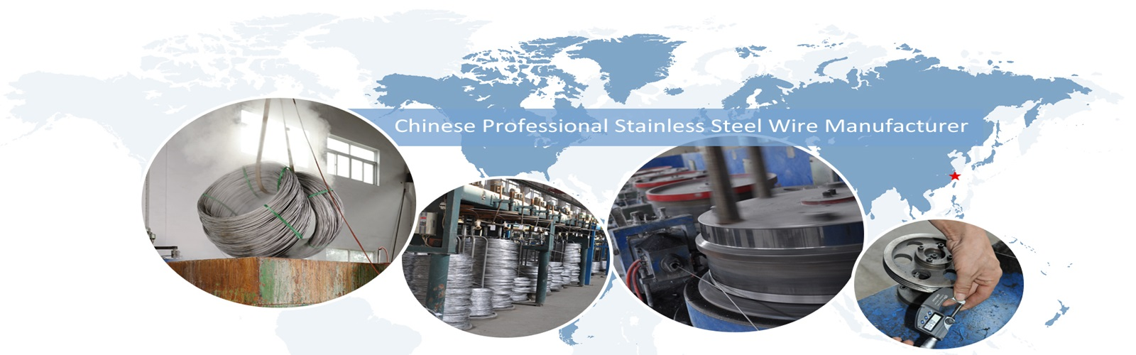 Stainless Steel Coils (2)