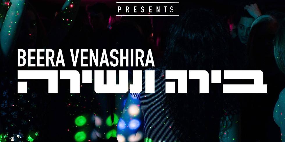 Beera VeNashira // מסיבה ישראלית