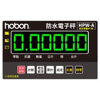 HPW-A細部03.jpg