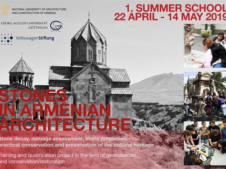 Summer School 2019 in Armenia - Application now open