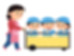 youchien_sanpo_cart[2].png