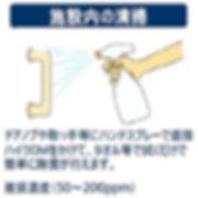 パンフ7.JPG