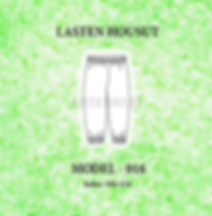housut.png