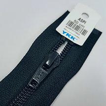 Avospiraaliketju 50 cm (musta)