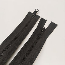 Hammasavoketju 90 cm, 2 lukkoa (musta)